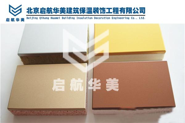 金属氟碳漆保温一体板