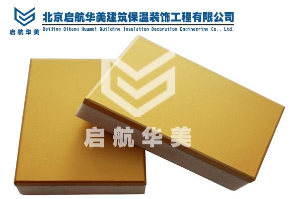 聚苯板保温装饰一体板