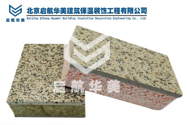 水包水保温装饰一体板