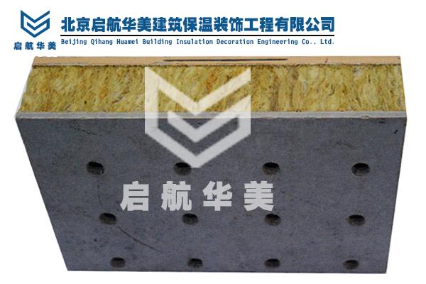 岩棉板保温装饰一体板