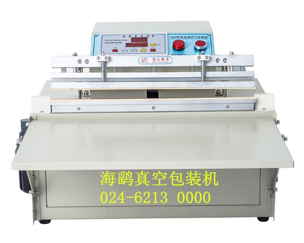 电动真空包装机DZ450