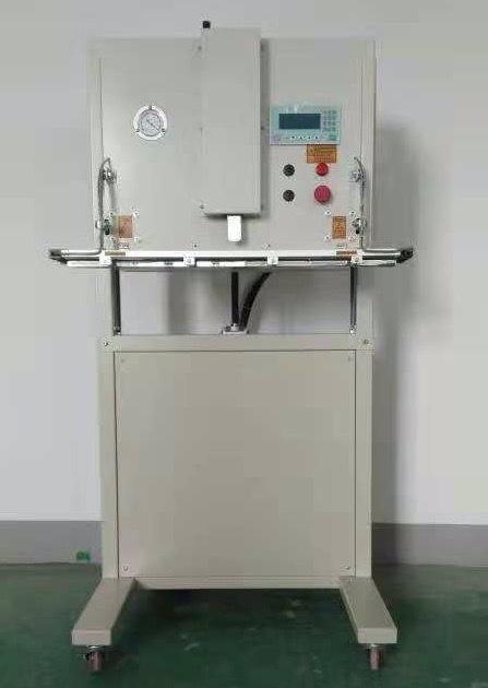 外抽式真空包装机(立式)HY-700B