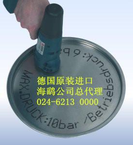 手持喷码机_进口喷码机(EBS250)