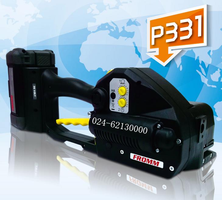 意大利FROMM P331电动打包机