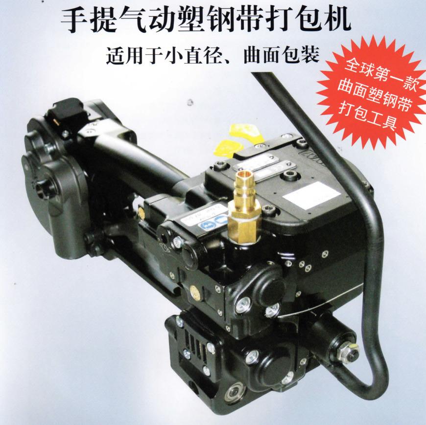 FROMM P380气动塑钢带打包机