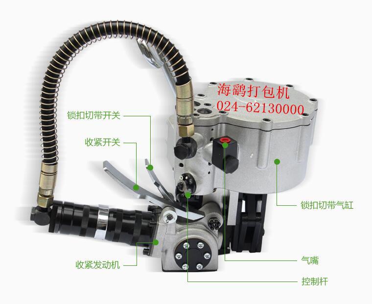 组合式气动钢带打包机KZ-25/32B