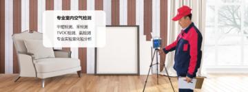 什么,新家具也会污染室内空气?
