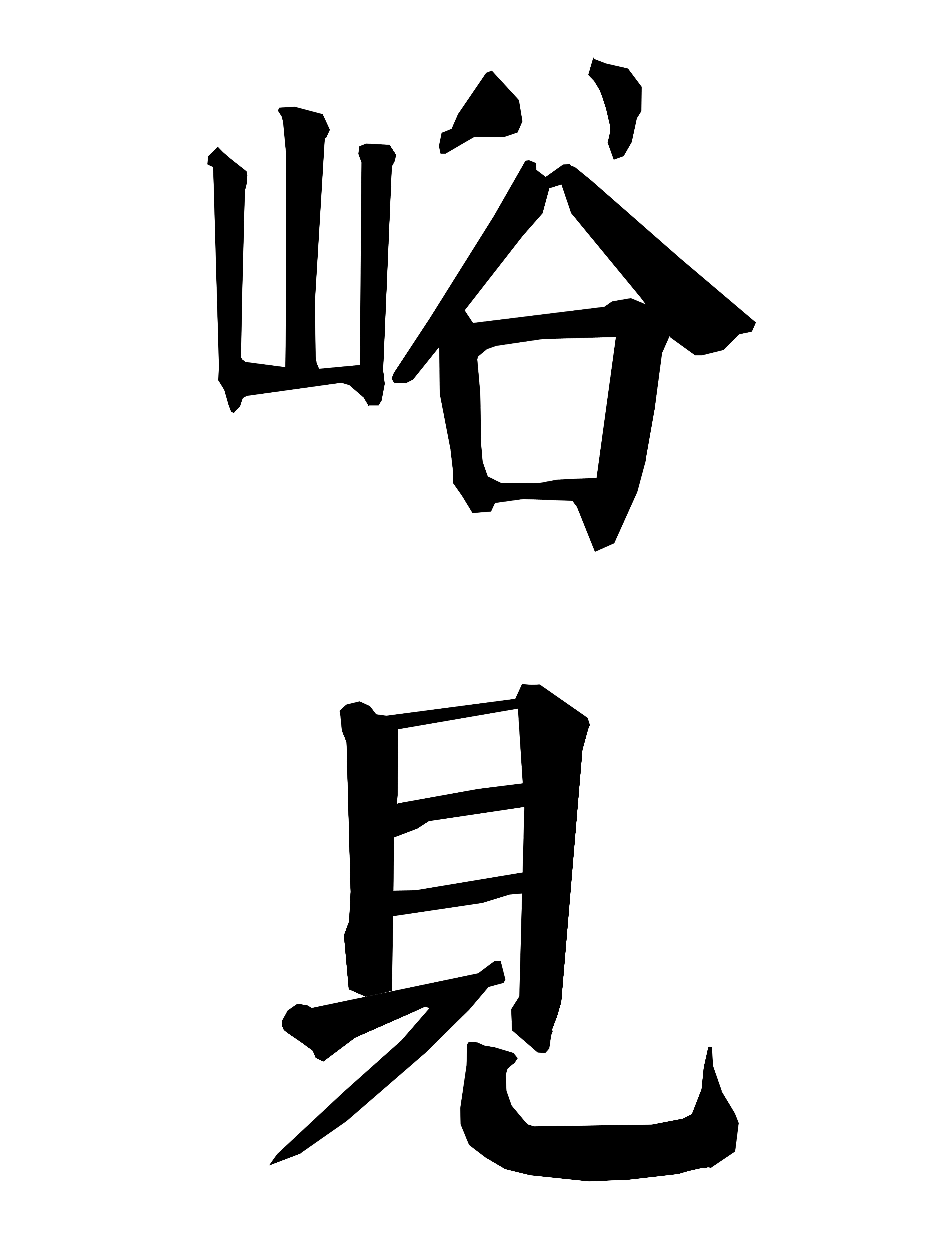 峪见建筑设计事务所(杭州)有限公司