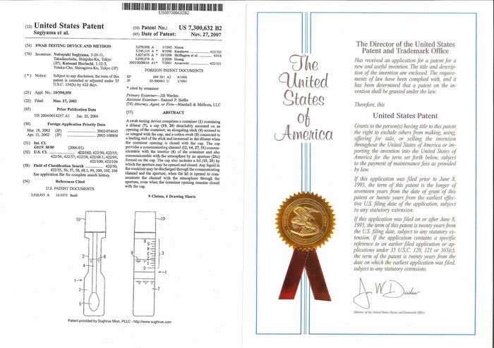 ST-25美国专利证书