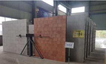 三丰装配荣获杭州市建筑工业化产业基地登记证,助力装配式建筑行业发展