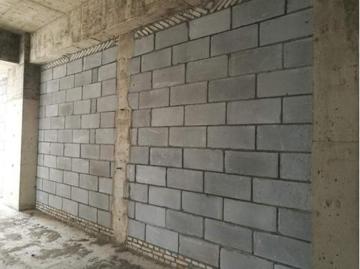 装配式砌块墙你了解多少?