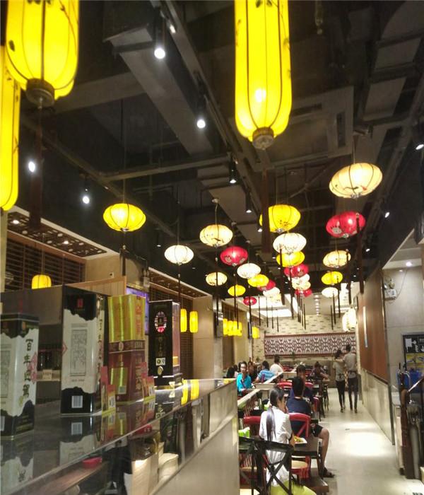 张太和餐饮店