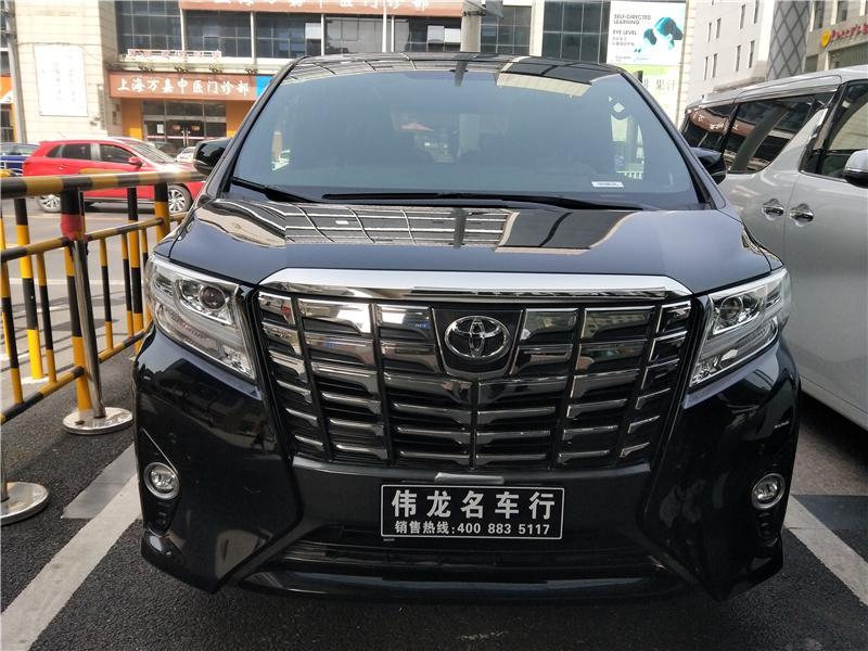 18 Toyota ELFA 3.5L V6