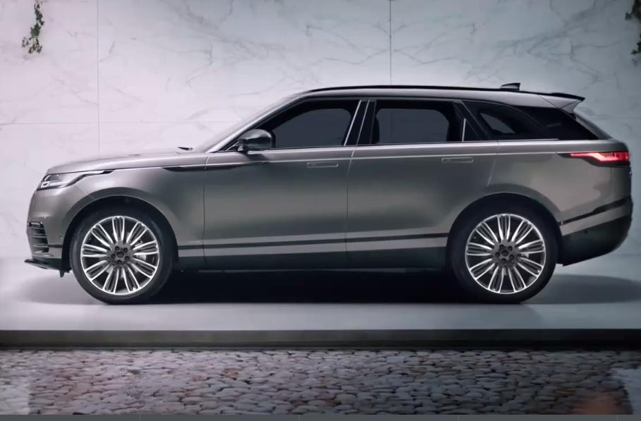 Range Rover pulse – the range rover family's innovative avant-garde