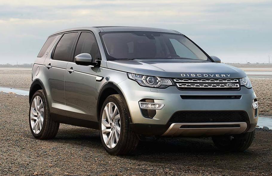 Land Rover Discovery Shenxing - all terrain luxury medium SUV