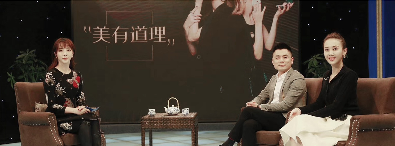 名臣创始人受邀央视《对话新时代》,名臣节目