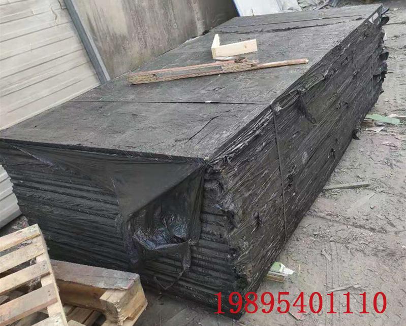 沥青松木板