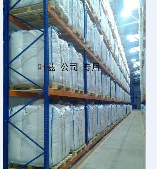 本质素磺酸纳(纺织专用)