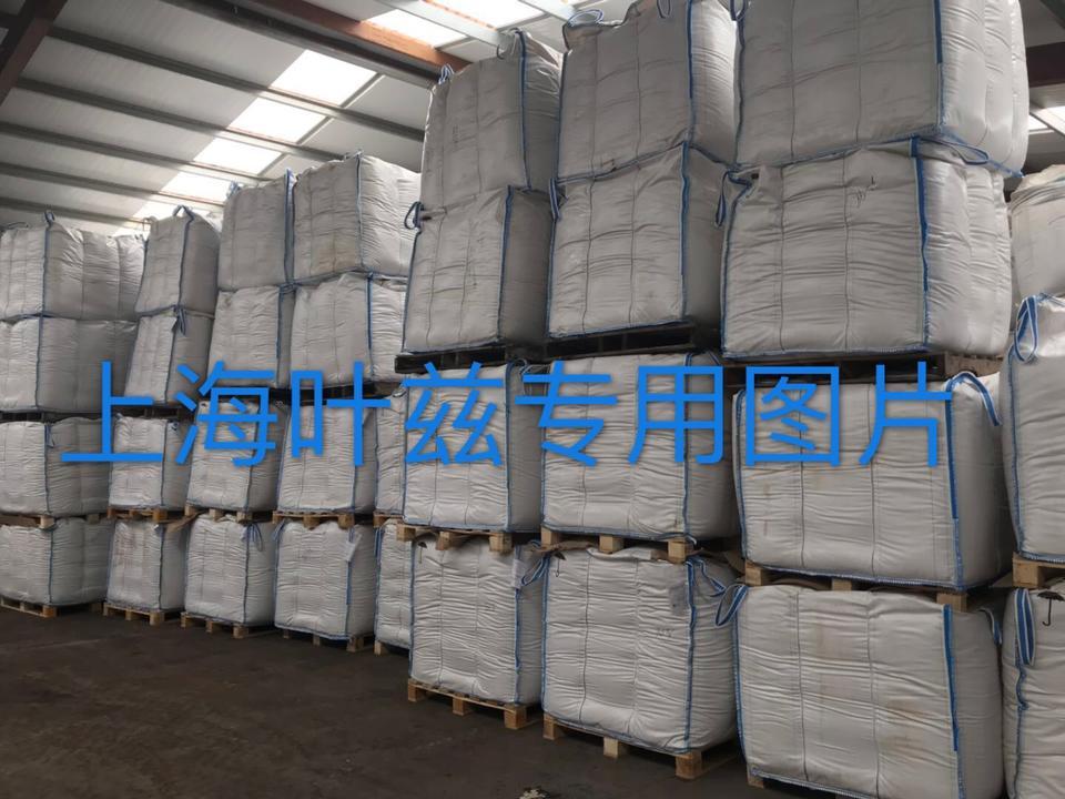 俄罗斯进口高纯度染料级(木钠)木质素磺酸钠SOE