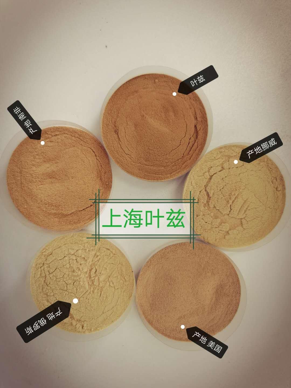 木质素磺酸镁