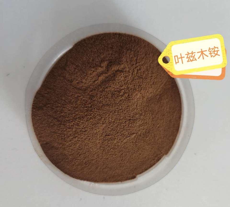 木质素磺酸铵