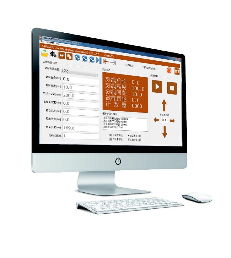 TestPioneer 試驗軟件