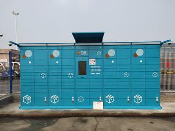 国家邮政局:推动智能快件箱升级-快递柜市场空间有多大
