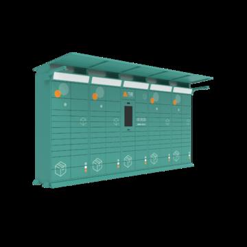 两部门发文-为智能快件箱提供财政补贴等配套措施