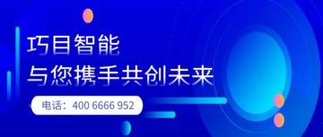 陕西省邮政管理局积极推动将智能投递设施建设纳入老旧小区改造项目