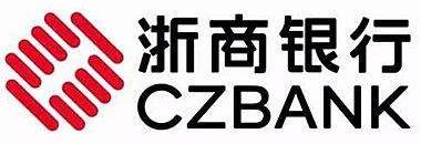 浙商银行房产抵押贷款
