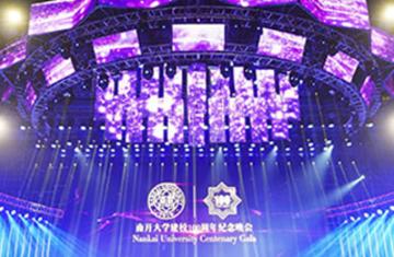 伟创电气24轴舞台灯光系统,助力南开大学100周年校庆