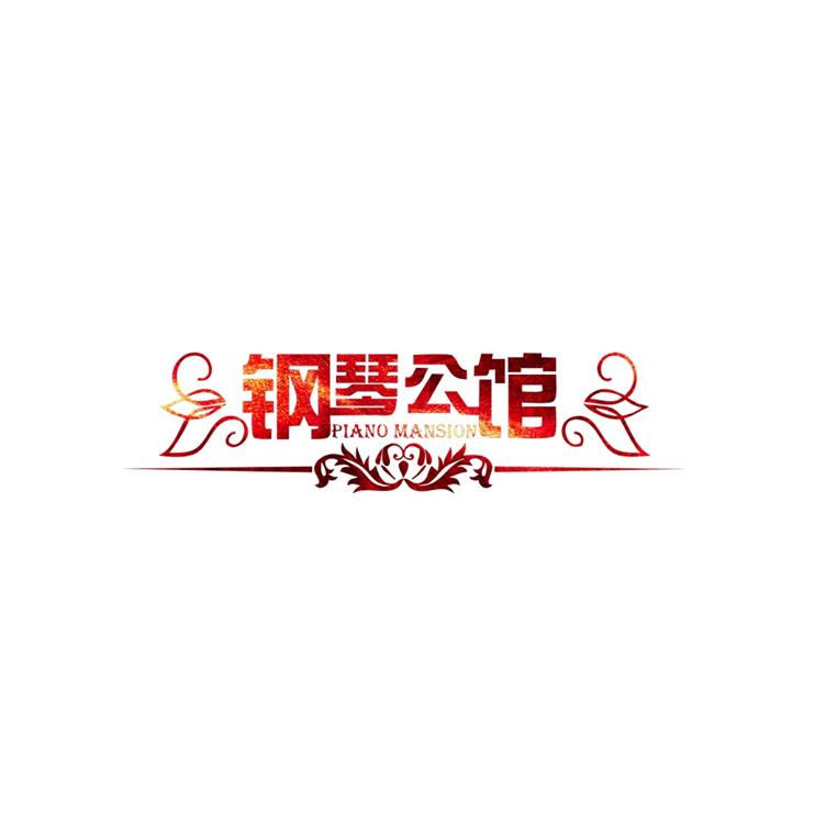 杭州众音文化创意有限公司