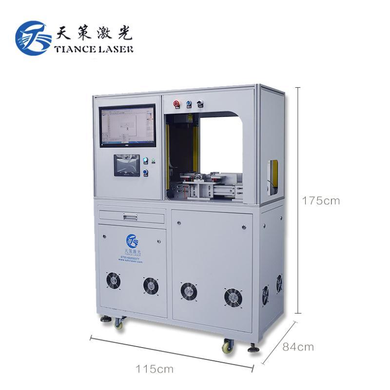 非标自动化激光打标机