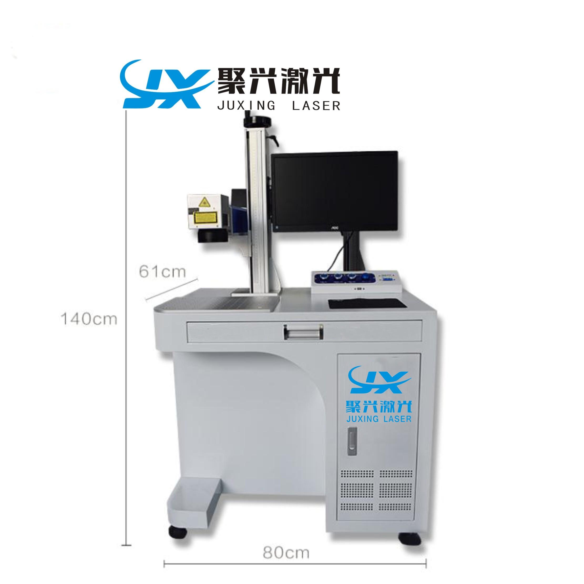光纤激光打标机<br/>紫外激光打标机<br/>二氧化碳激光打标机<br/>端泵激光打标机
