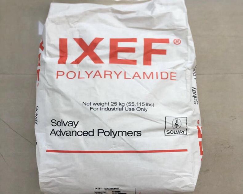 PARA/Solvay Ixef®系列