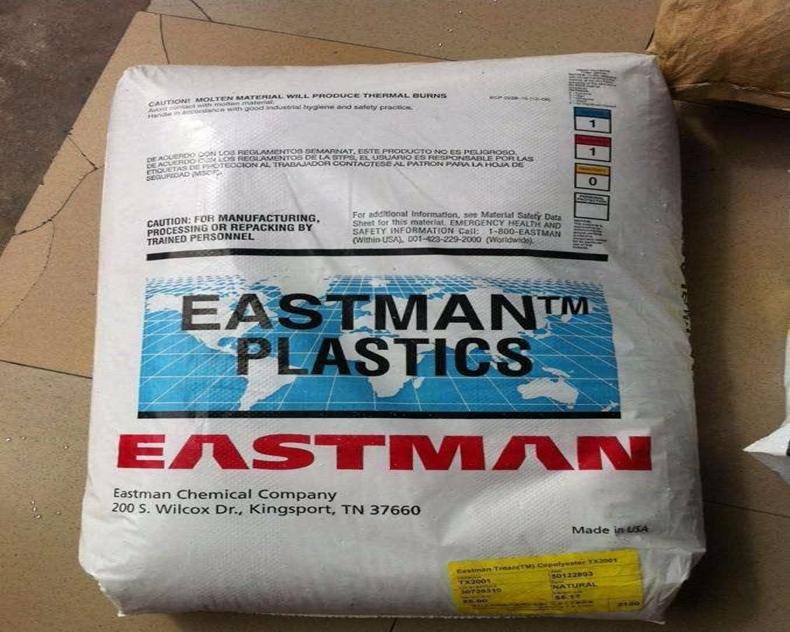 PETG/Eastman Tritan共聚酯系列