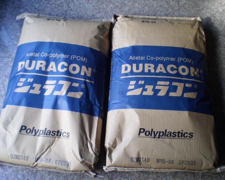 POM/宝理/YF-5/PTFE润滑剂/耐磨损性/自润滑性/阻燃级