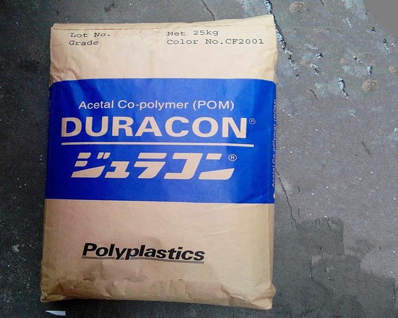 POM/宝理/YF-20/PTFE润滑剂/耐磨损性/自润滑性