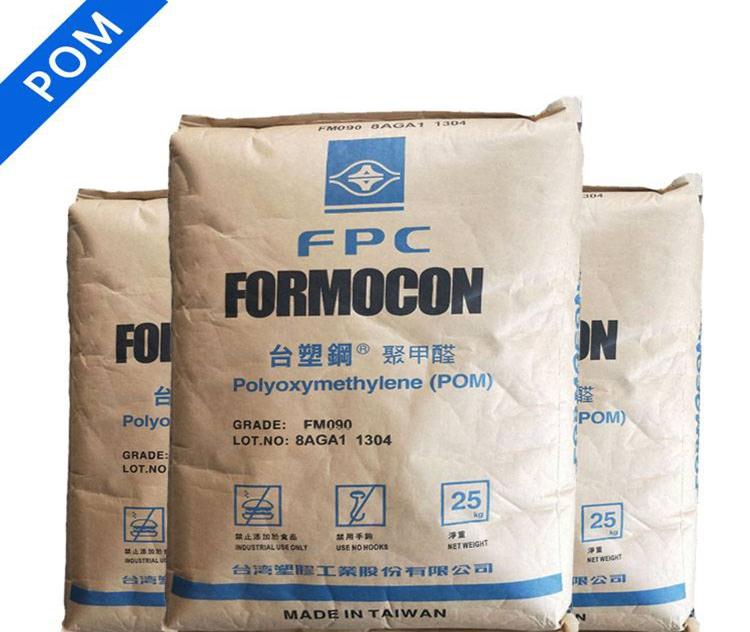 POM/台塑/R6/自润滑/耐磨损/高强度/聚甲醛