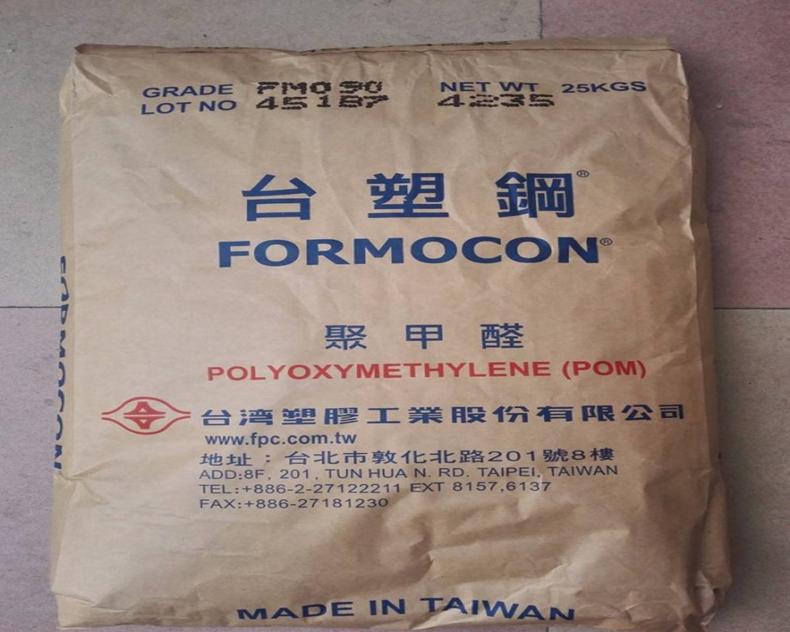 POM/台塑/MC90G/自润滑/耐磨损/高强度/聚甲醛