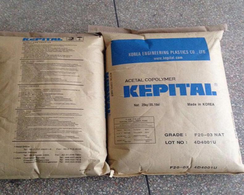 POM/韩国工程/TS-25HN/硅酮润滑剂/耐磨损性良好/自润滑