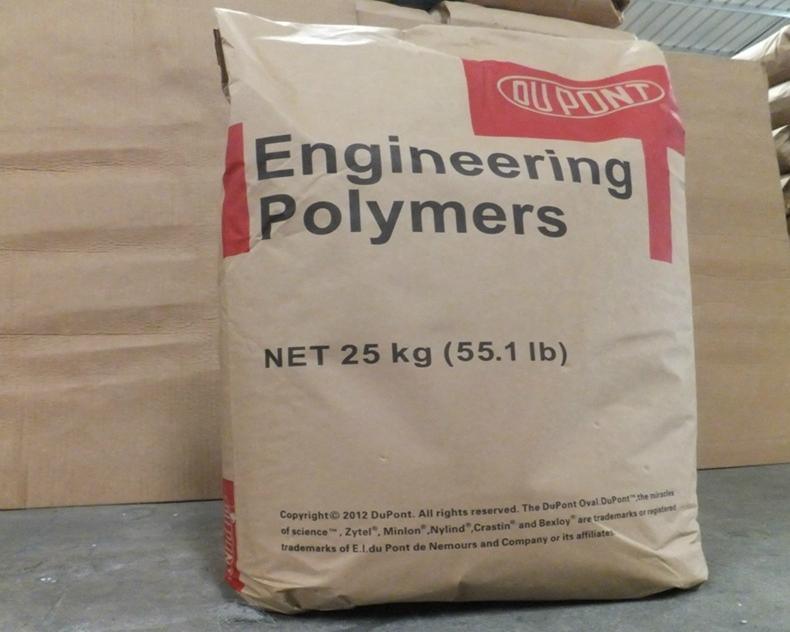 PA66/杜邦/FR53G50HSLR/玻纤增强/阻燃级/热稳定性/自润滑/聚酰胺聚合物/高性能尼龙材料