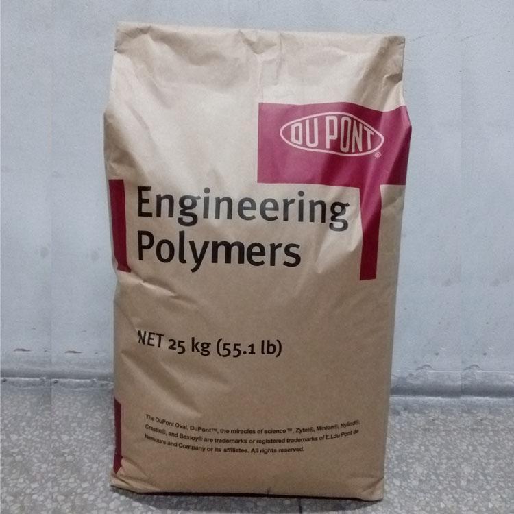 PA66/杜邦/FR52G45BL/玻纤增强/阻燃级/高流动性/自润滑/聚酰胺聚合物/高性能尼龙材料