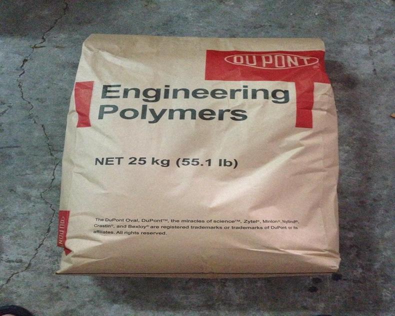 PA66/杜邦/FR52G30NHF/玻纤增强/无卤阻燃/高流动性/易脱模/聚酰胺聚合物/高性能尼龙材料