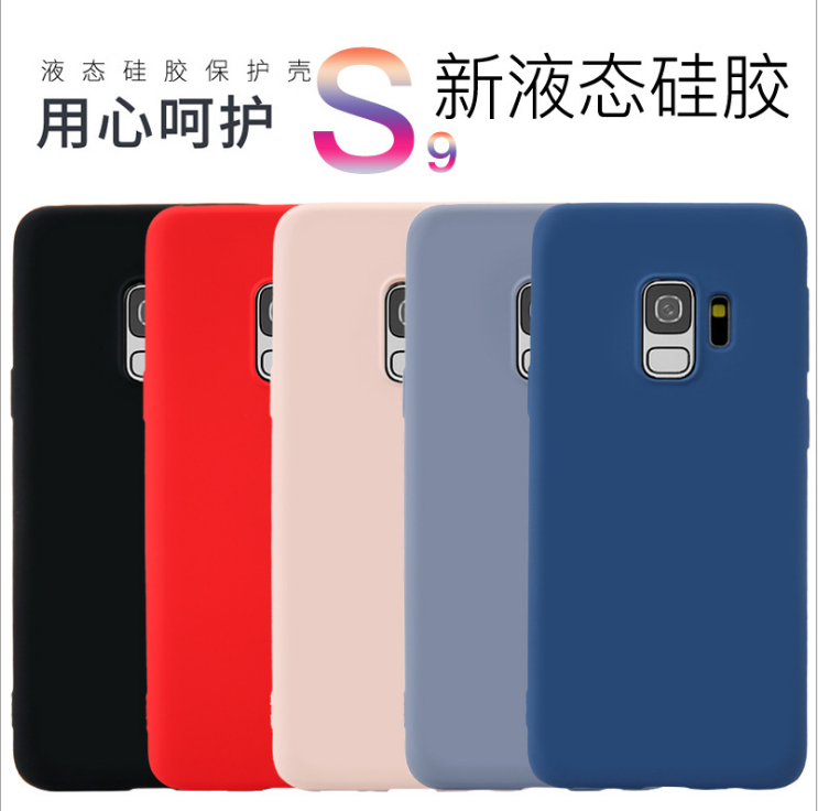 Samsung S9 imitation original silicone mobile phone case Samsung S9 Plus Liquid Silicone Case