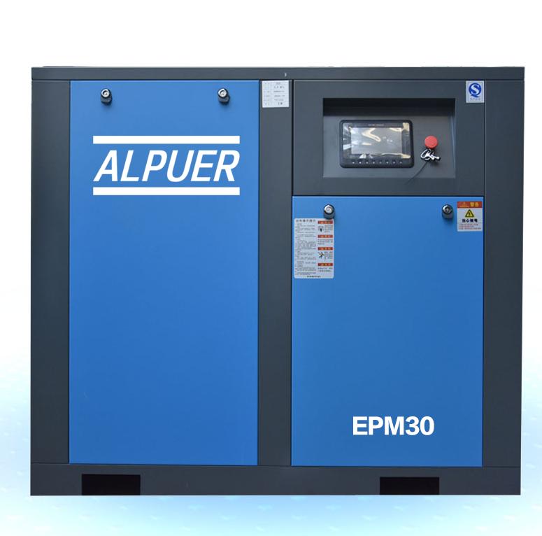 艾普达ALPUER30HP永磁一体机