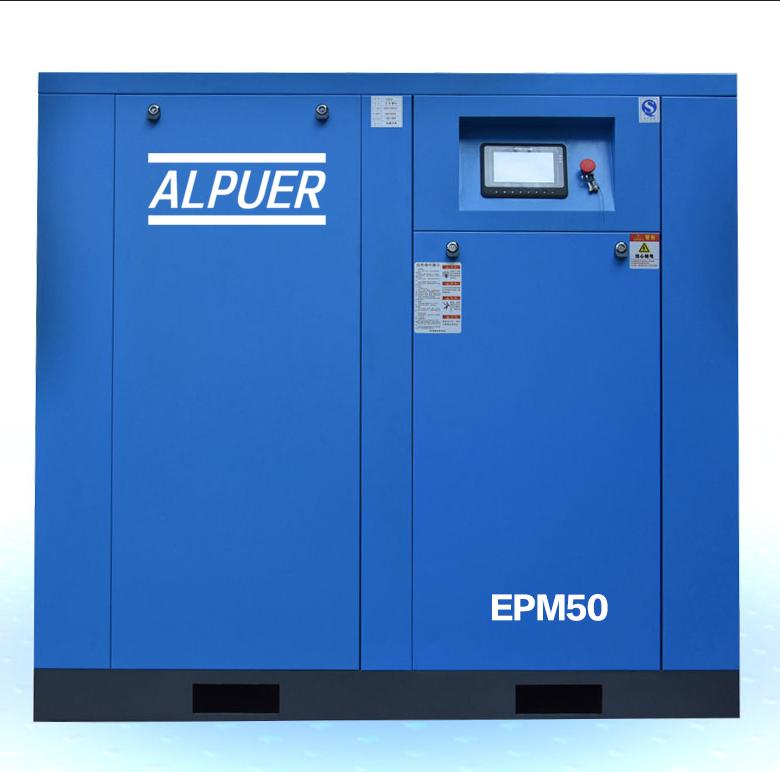 艾普达ALPUER50HP永磁一体机