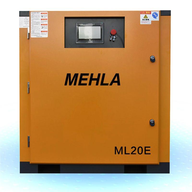 玛拉MEHLA 20HP永磁一体机