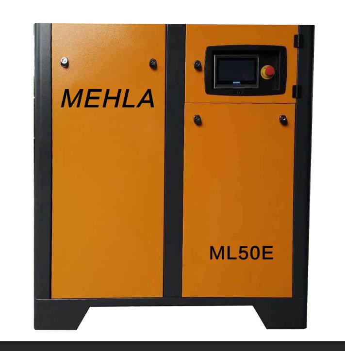 玛拉MEHLA 50HP永磁一体机