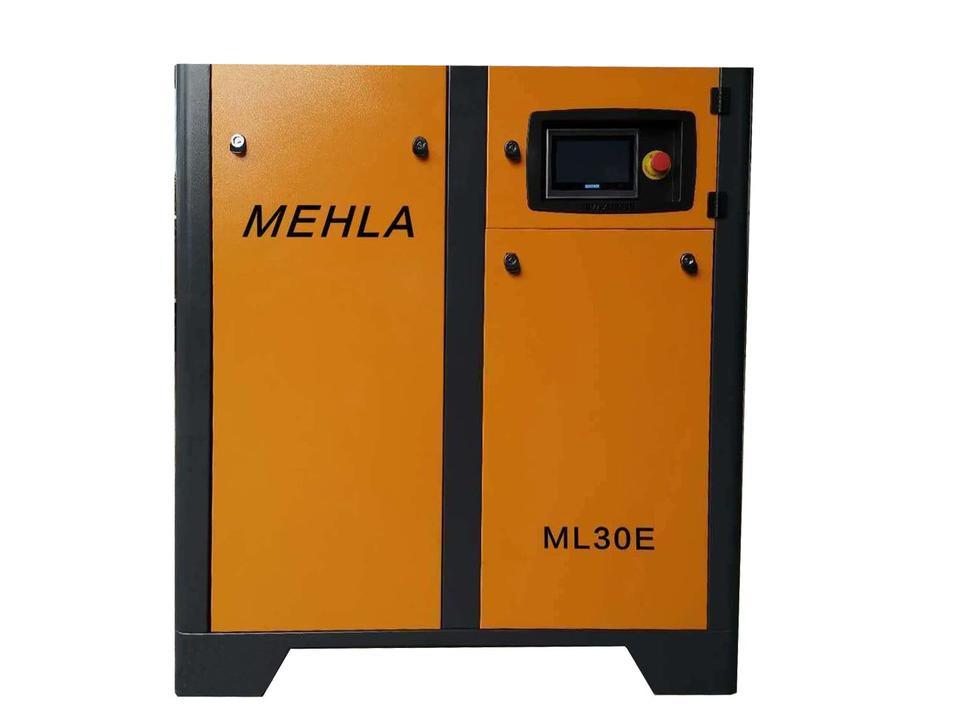 玛拉MEHLA 30HP永磁一体机
